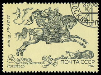 RUSSIA -1987 shows 14th-16th Century Postrider