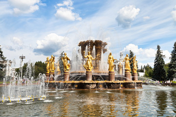 Fountain Friendship of Nations at VVC in Moscow