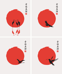 four pictures in the Japanese style with different birds