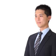 Confident oriental business man