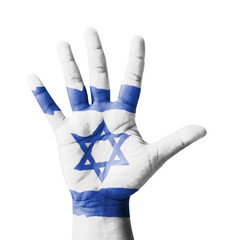 Open hand raised, multi purpose concept, Israel flag painted