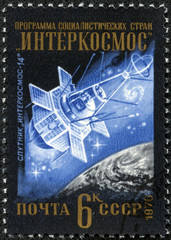 stamp printed in USSR shows spacecraft