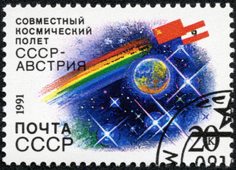 joint space flight of the Soviet Union - Austria