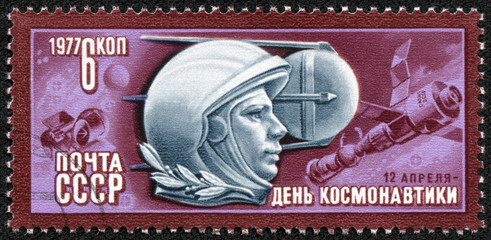 stamp printed in USSR shows Yuri A. Gagarin