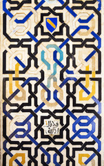Wall Mural - Tile decoration, Alhambra palace. Granada, Spain.