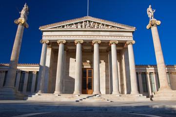 The main facade of the Academy of Athens. Greece.