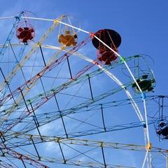 ferris wheel in Sigulda, Latvia