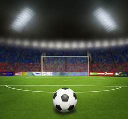 football stadium before the match