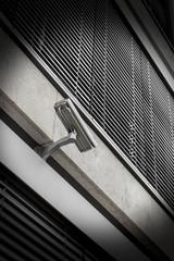 Überwachung  Kamera