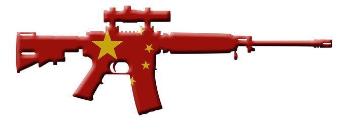 Rifle weapon in China