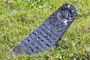 Fallen and Aged Headstone with 19th Century Death Date
