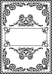 Fine ornate page