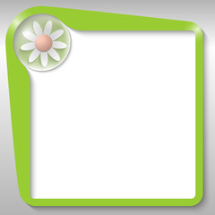 green text box with flower