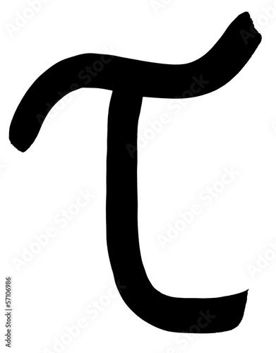 Greek Letter Tau Hand Written In Black Ink Stock Photo And Royalty