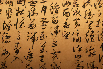 a Chinese calligraphy in a museum