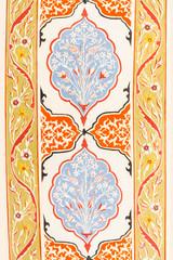 Byzantine Decorative Panel