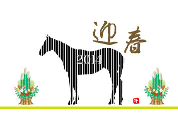 馬のイラスト年賀状素材