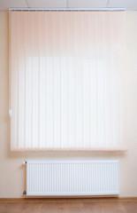 Photo heating radiator under window