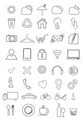 Set of thin icons