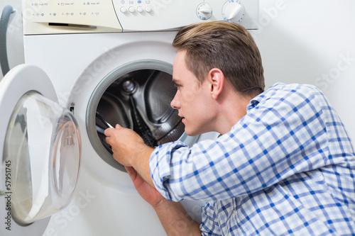 ремонт стиральных машин под ключ Хилков переулок