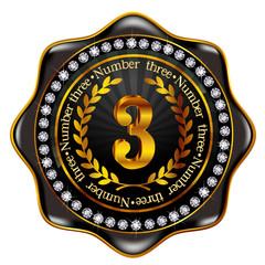 3 フレーム メダル