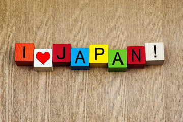 I Love Japan - sign series for travel and countries