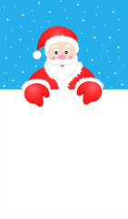 Announcement from Santa Claus
