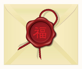 Chinese Good Luck (Fu Character) Wax Seal Stamp