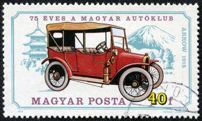 stamp printed in Hungary shows vintage car