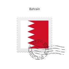 Bahrain Flag Postage Stamp.