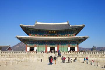 Kyongbokkung Palace,Seoul Korea