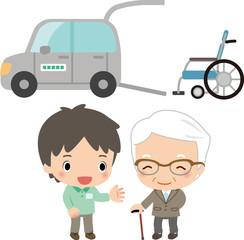 介護タクシーと高齢者の男性