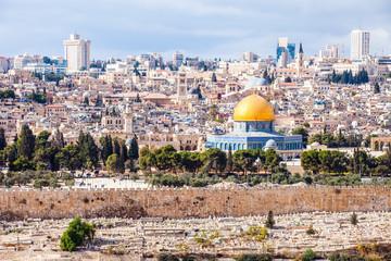 Mousque of Al-aqsa in Old Town - Jerusalem, Israel