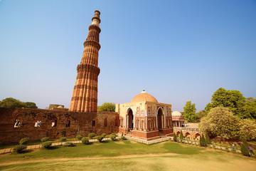 Stores à enrouleur Delhi Qutb Minar, New Delhi