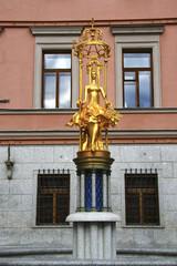 Princess Turandot Fountain. Old Arbat street in Moscow Russia. V