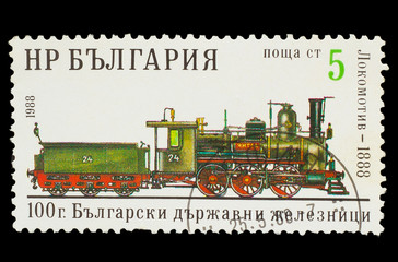 BULGARIA - CIRCA 1988: A stamp printed in Bulgaria, shows old st