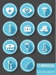 Medical buttons,Blue version