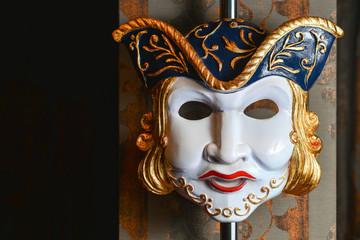Carnival Mask Wall Hanging.