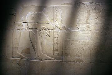 Relief. Egypt