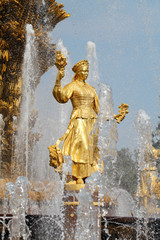 Girl with a fountain