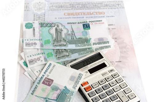 Материнский капитал через займ автокредит