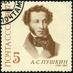 USSR-1987: shows portrait of Alexander Pushkin (1799-1837), poet