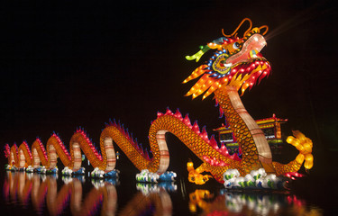 Chinese dragon light object.