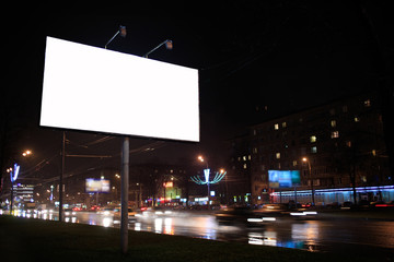 Empty billboard, by night