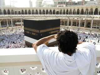 Fototapete - New images of Kaaba in Mecca after restoration