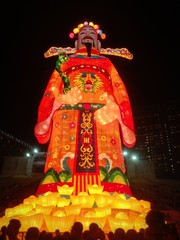 chinese new year giant lantern