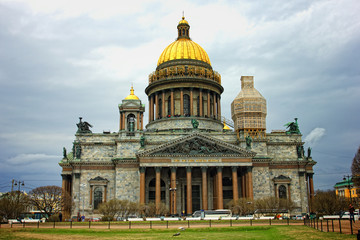 Isaac's Cathedral