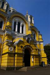 Kiev: chiesa della Natività