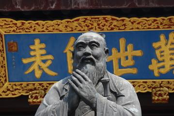 Papiers peints Edifice religieux Statua di Confucio