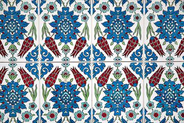 Ottoman Background
